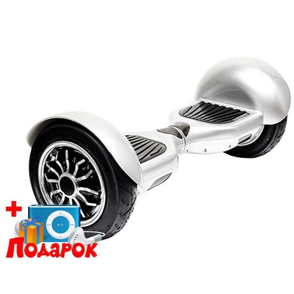 Гироскутер Smart Balance AMG - Серебро 10 дюймов
