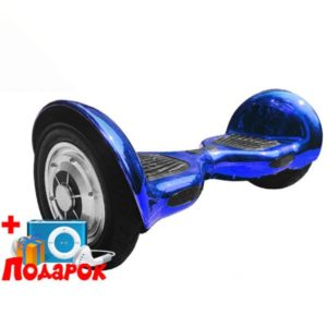 Гироскутер Smart Balance AMG - Синий хром 10 дюймов