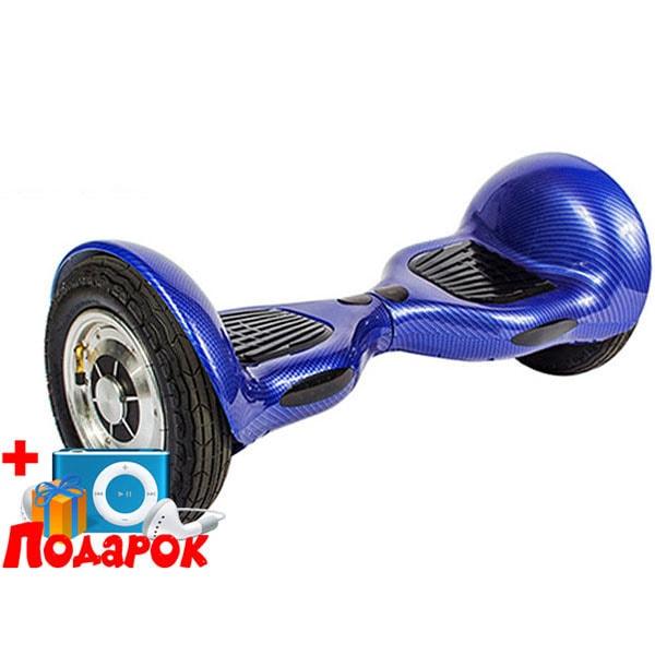 Гироскутер Smart Balance AMG - Синий карбон 10 дюймов