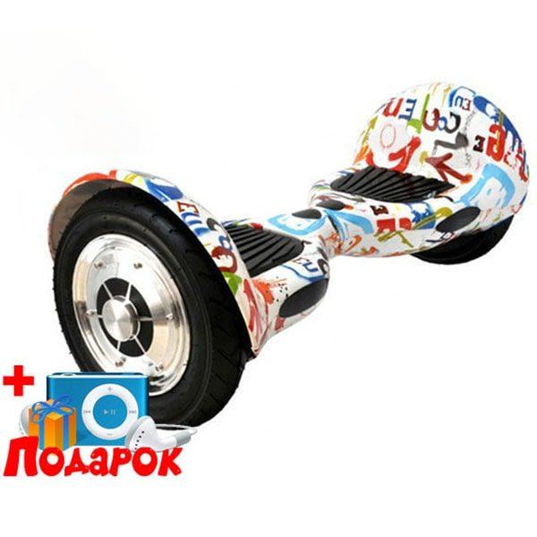 Гироскутер Smart Balance Pro - Граффити 10 дюймов