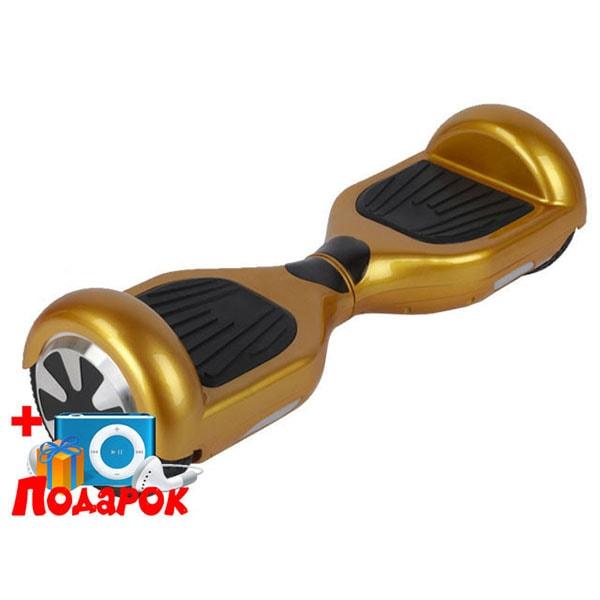 Гироскутер Smart Balance Wheel - Золотой 6,5 дюймов