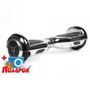 Гироскутер Smart Balance Wheel - Хром 6,5 дюймов