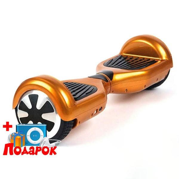 Гироскутер Smart Balance Wheel - Оранжевый 6,5 дюймов