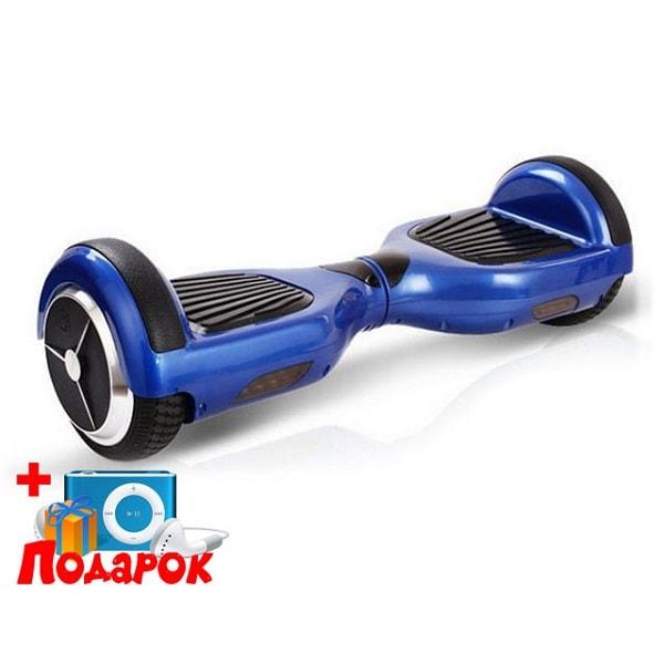 Гироскутер Smart Balance Wheel - Синий 6,5 дюймов