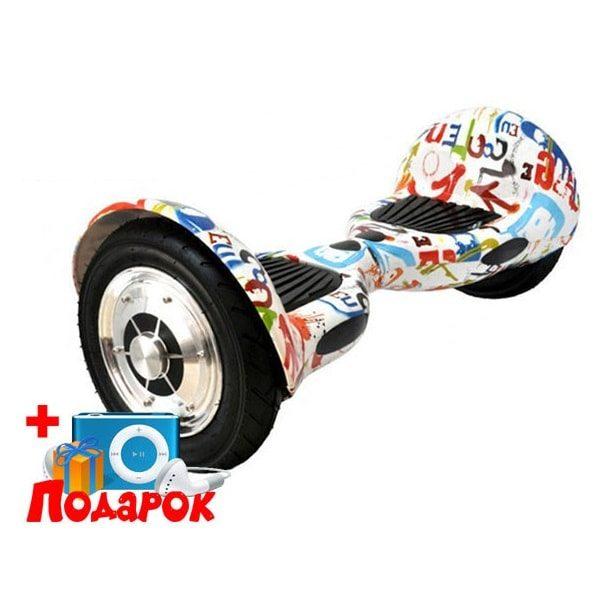 Гироскутер Smart Balance Wheel Suv - Граффити 10 дюймов
