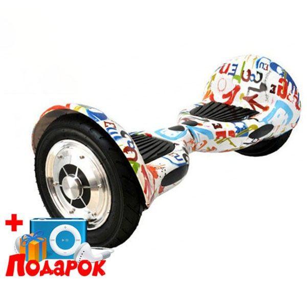 Гироскутер Smart Balance AMG - Граффити 10 дюймов