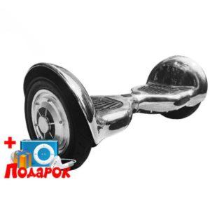 Гироскутер Smart Balance AMG - Хром 10 дюймов