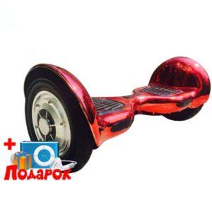 Гироскутер Smart Balance AMG - Красный хром 10 дюймов