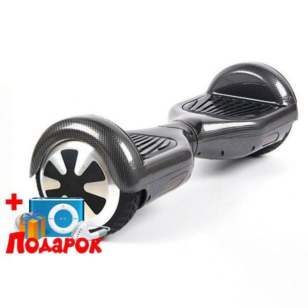 Гироскутер Smart Balance Wheel - Карбон 6,5 дюймов